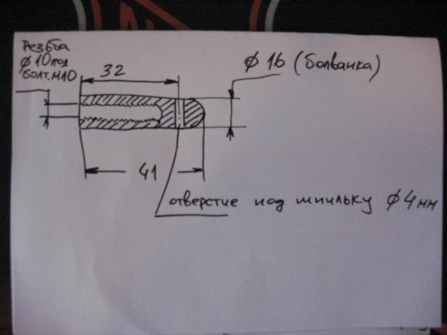 Вышивка тамбурный шов рисунки шаблоны 100