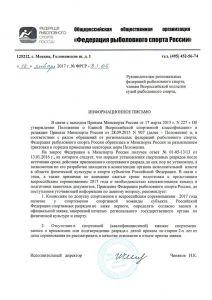 http://frsvo.ru/forum/extensions/hcs_image_uploader/uploads/20000/9000/29237/thumb/p1b6c77mkr5mdb0n4m31puvpn01.jpg