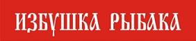 избушка рыбака воронеж московский проспект