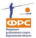 Федерация рыболовного спорта Воронежской области